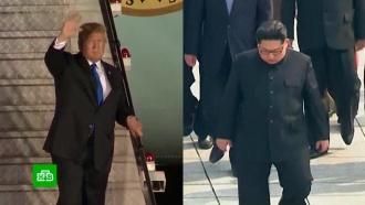 «Обворожительное наступление»: чего ждать от встречи Трампа и Кима