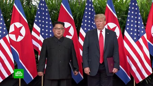 Исторический саммит: Трамп иКим посулили миру «фантастические» перемены.Ким Чен Ын, США, Северная Корея, Трамп Дональд, переговоры.НТВ.Ru: новости, видео, программы телеканала НТВ