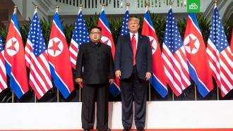 Дональд Трамп иКим Чен Ын встретились вСингапуре