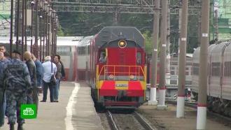 Из Москвы отправился первый бесплатный поезд для футбольных болельщиков