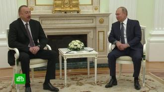 Путин принял вКремле приехавших на открытие ЧМ глав государств