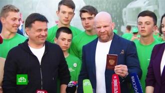 Знаменитый спортсмен Джефф Монсон получил российский паспорт
