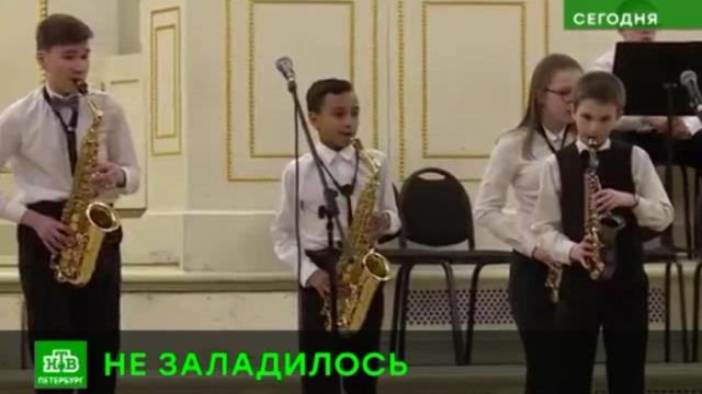 Спасите нашу «Музыку»: петербуржцы просят чиновников не реформировать уникальную школу.Санкт-Петербург, музыка и музыканты, образование, школы.НТВ.Ru: новости, видео, программы телеканала НТВ