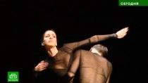 ВПетербурге представили балет осудьбе легендарной Аллы Осипенко