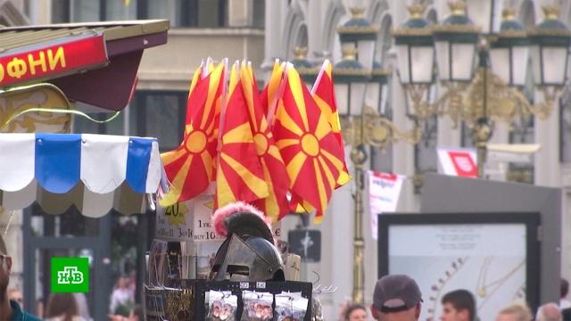 Президент Македонии отказался переименовывать страну.Греция, Македония, география и топонимика.НТВ.Ru: новости, видео, программы телеканала НТВ
