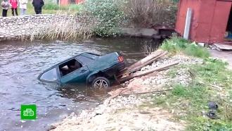 В Татарстане оставленный без присмотра мальчик утонул в машине