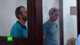 ВАбхазии суд вынес приговор убийцам россиянина