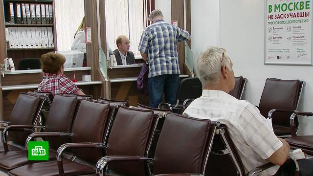 Правительство решило рассмотреть законопроект оповышении пенсионного возраста.законодательство, пенсии, правительство РФ.НТВ.Ru: новости, видео, программы телеканала НТВ