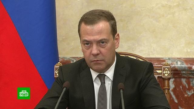 Медведев объявил ореформе по повышению пенсионного возраста.Медведев, пенсии, правительство РФ.НТВ.Ru: новости, видео, программы телеканала НТВ