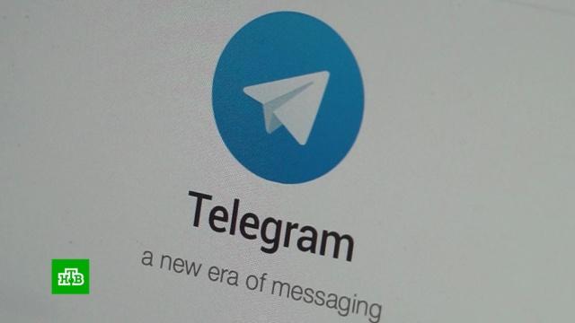 Суд оставил всиле решение облокировке Telegram вРоссии.Telegram, Интернет, Роскомнадзор, суды.НТВ.Ru: новости, видео, программы телеканала НТВ