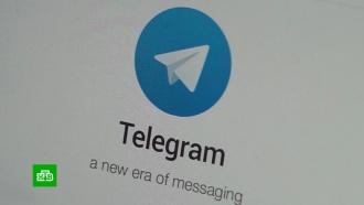 Суд оставил всиле решение облокировке Telegram вРоссии