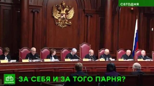 Конституционный суд решает, как справедливо оплачивать счета за тепло.ЖКХ, Конституционный суд, Санкт-Петербург.НТВ.Ru: новости, видео, программы телеканала НТВ