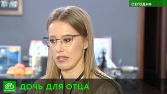 Ксения Собчак представила на «Ленфильме» свое расследование об отце-мэре