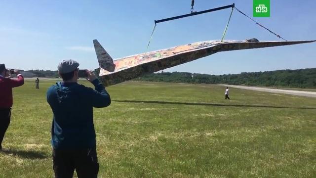 ВСША подняли ввоздух самый большой вмире бумажный самолет.НТВ.Ru: новости, видео, программы телеканала НТВ