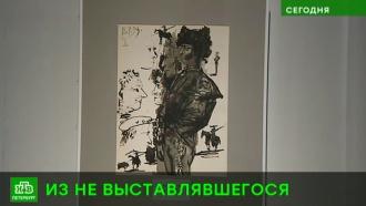 От Пикассо до Дали: в Петербурге открывается выставка редких литографий