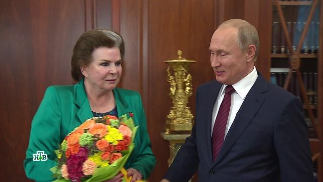 Путин поздравил Терешкову сюбилеем ее полета вкосмос.Путин, космонавтика, юбилеи.НТВ.Ru: новости, видео, программы телеканала НТВ