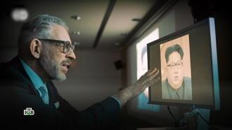 Шоу удалось: психологи и пиарщики оценили встречу Трампа и Ким Чен Ына