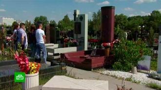 В Москве почтили память погибших в Донбассе российских журналистов