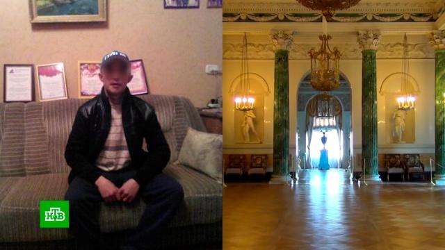 Пьяный вор уснул в покоях императрицы в музее Петербурга.Санкт-Петербург, задержание, кражи и ограбления.НТВ.Ru: новости, видео, программы телеканала НТВ