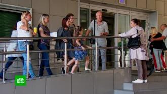 Банкротство или мошенничество: туриндустрия обсуждает «непонятный» крах Polar Tour