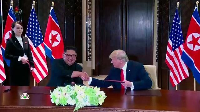 Картинка важнее переговоров: саммит США— КНДР назвали медийной победой Ким Чен Ына.Ким Чен Ын, США, Северная Корея, Трамп Дональд, переговоры.НТВ.Ru: новости, видео, программы телеканала НТВ