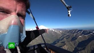 Мировой рекорд не состоялся: российских аэронавтов едва не сдуло ветром в Грузию
