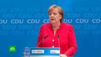 Политический кризис в Германии: Меркель предпочла компромисс по мигрантам развалу коалиции
