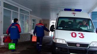 ОНФ представил интерактивную карту доступности медицинской помощи