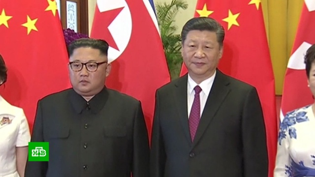 Ким Чен Ын вПекине рассказал Си Цзиньпину орезультатах встречи сТрампом.Ким Чен Ын, Китай, Пекин, Северная Корея, переговоры.НТВ.Ru: новости, видео, программы телеканала НТВ