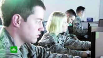 ВСША военным разрешили проводить превентивные хакерские атаки