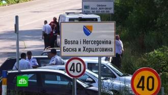 МВД Боснии остановило 200мигрантов при попытке незаконно пересечь границу сХорватией