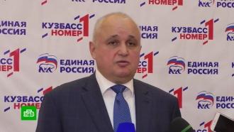Единороссы выдвинули Цивилёва кандидатом в губернаторы Кузбасса