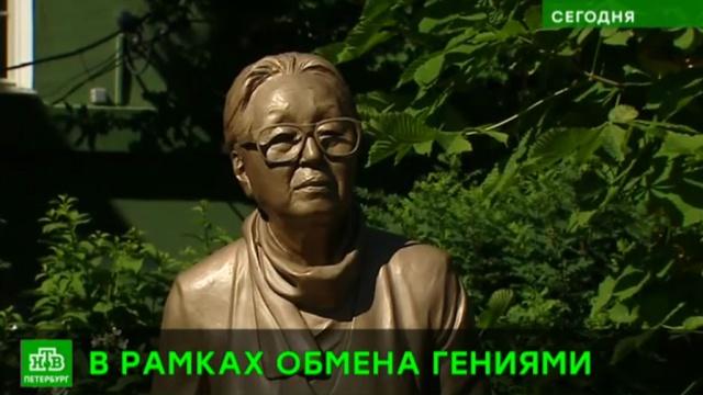 В Петербурге впервые в России поставили памятник корейской писательнице.Санкт-Петербург, Южная Корея, вузы, литература, памятники, писатели.НТВ.Ru: новости, видео, программы телеканала НТВ