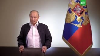 «Не ограничивайтесь лайками всоцсетях»: Путин поздравил выпускников