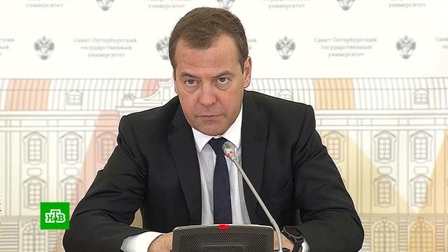 Медведев пообещал «кропотливо работать» над повышением качества образования в вузах.вузы, Медведев, образование, Санкт-Петербург.НТВ.Ru: новости, видео, программы телеканала НТВ