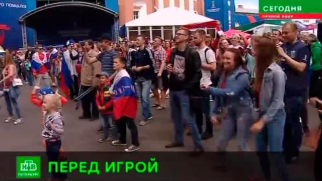 ВПетербурге болельщики верят вуспех россиян на матче сУругваем.Самара, Уругвай, спорт, футбол.НТВ.Ru: новости, видео, программы телеканала НТВ