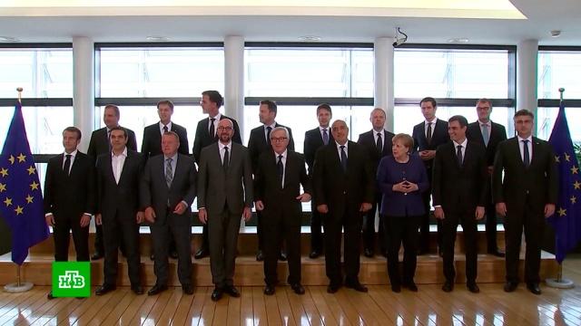 Экстренный саммит ЕС по миграции завершился без практических результатов.Европа, Европейский союз, беженцы, мигранты.НТВ.Ru: новости, видео, программы телеканала НТВ