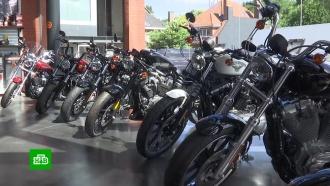 Harley-Davidson переводит часть производства из США в Европу
