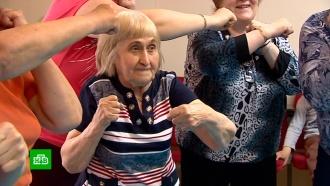 Бойцовский клуб: уральские пенсионерки активно осваивают единоборства