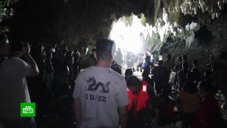 В Таиланде юниорская футбольная команда в полном составе пропала в пещере