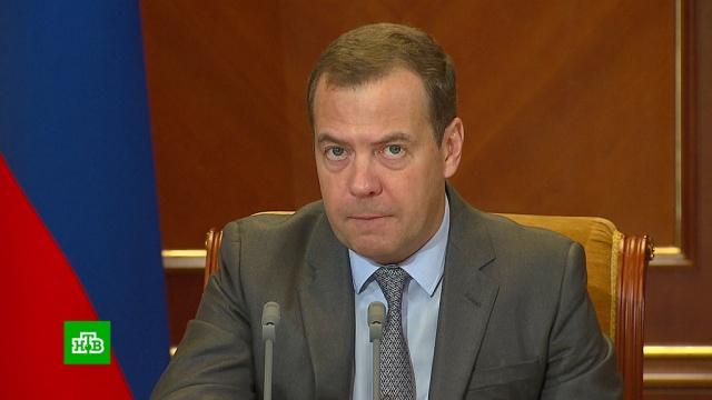 Медведев: стараемся учесть интересы всех участников пенсионных отношений.Медведев, пенсии, пенсионеры, правительство РФ.НТВ.Ru: новости, видео, программы телеканала НТВ