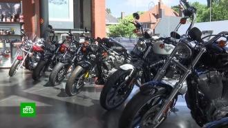 Трамп предрек упадок Harley-Davidson из-за переноса части производства в Европу