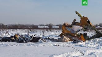 СК: причиной крушения Ан-148 в Подмосковье стала ошибка экипажа.Азербайджан, Московская область, авиационные катастрофы и происшествия.НТВ.Ru: новости, видео, программы телеканала НТВ