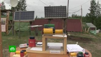 Якутский инженер изобрел бытовой атомный реактор