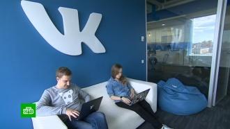 «ВКонтакте» запускает сервисVK Pay для оплаты товаров иуслуг