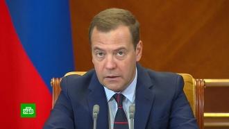 Медведев предложил рассмотреть продление контрсанкций на 2019год