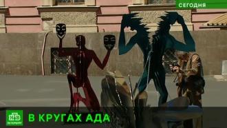 Двор Михайловского замка стал похож на круги ада