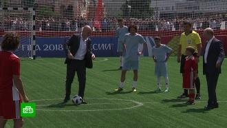 Путин сыграл вфутбол изабил гол на Красной площади