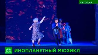 Театр «Карамболь» поставил мюзикл об Алисе Селезнёвой