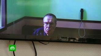 Суд вернул <nobr>экс-генералу</nobr> ФСБ 2млн долларов по делу Улюкаева
